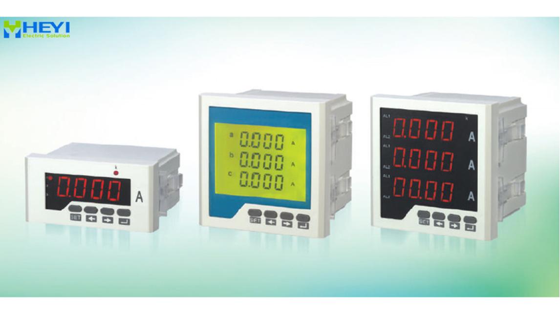 Logo Digital Current Meters