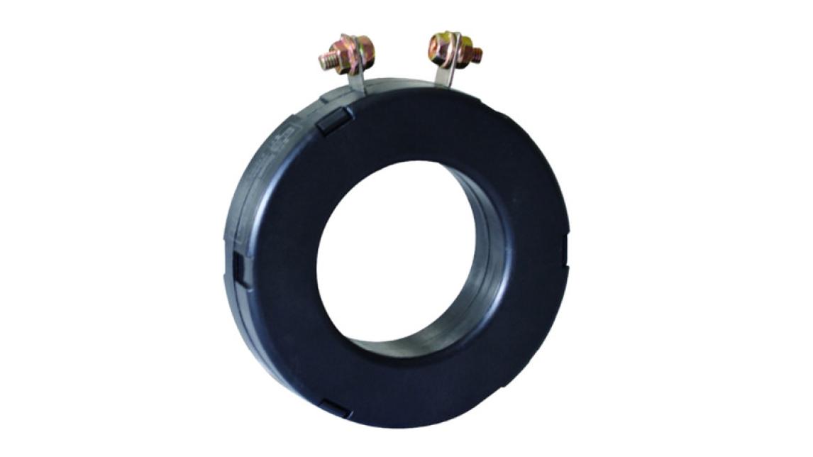 Logo RS series current transformer