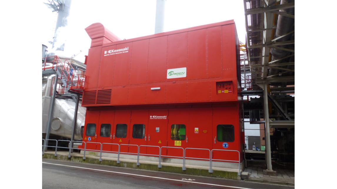 Logo Gas Turbine Generator Set GPB80D