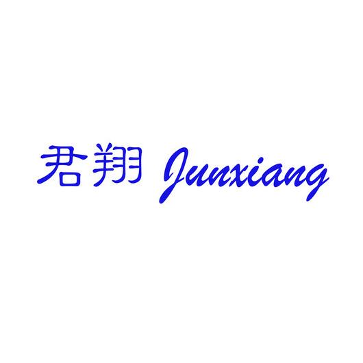 Shanxi Junxiang Mechanical Equip.