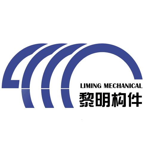 Shenyang Liming Mechanical