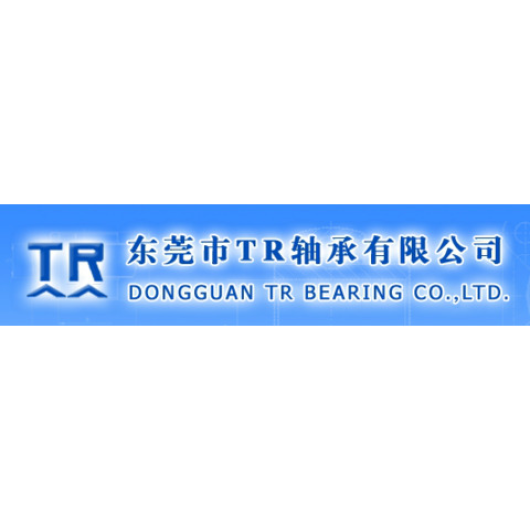 Dongguan TR Bearing