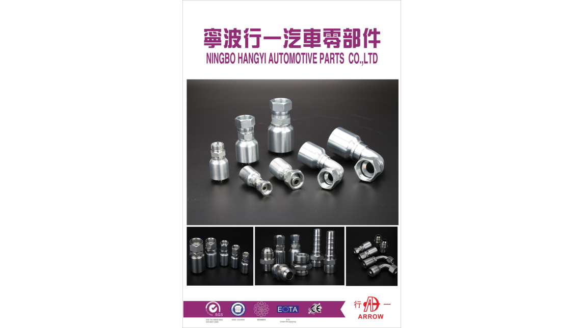 Logo Hydraulic Fittings and Adapters