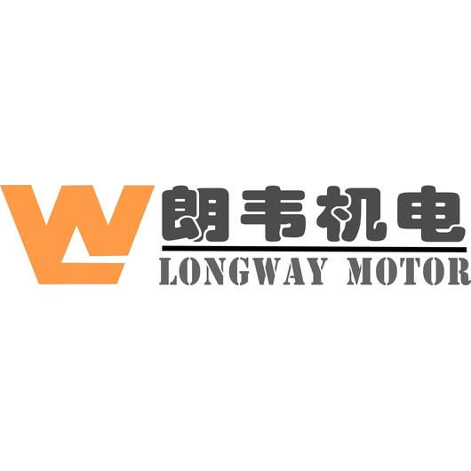 Ningbo Yinzhou Longway Tech