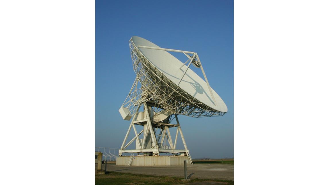 Logo Komponenten für Radioteleskop-Systeme