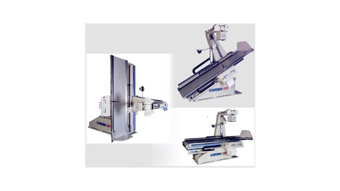Logo Ausrüstungen für medizinische Radiologie