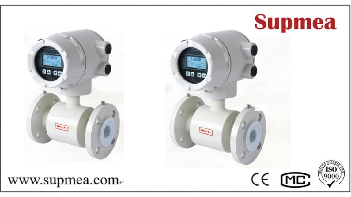 Logo SPE-LDG electromagnetic flow meter