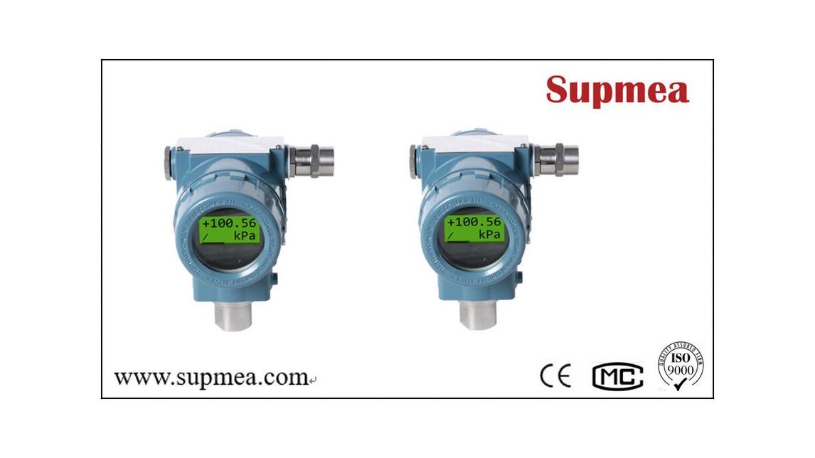Logo SPE-P200 Pressure Transmitter