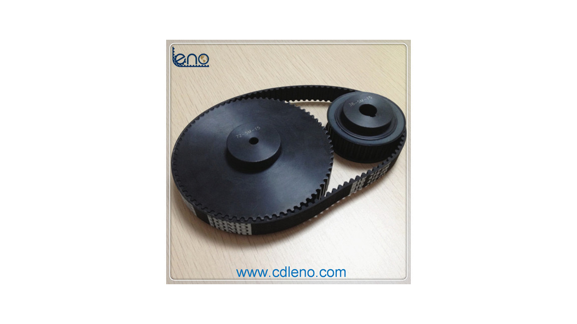 Logo 5M Pulley and Timing Belt