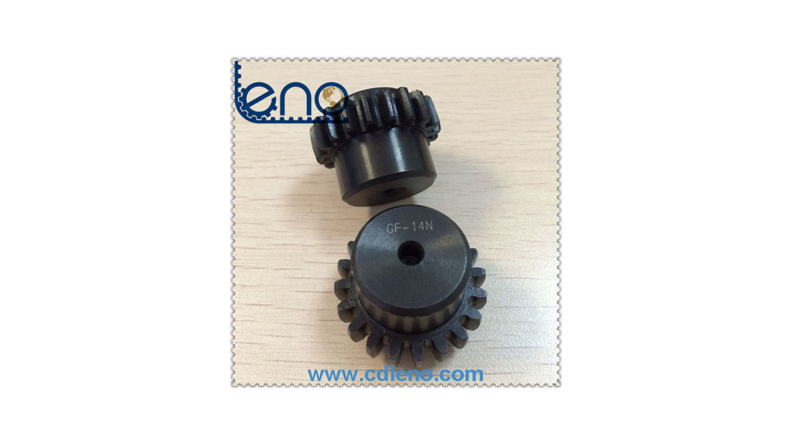 Logo Curved Teeth Gear Coupling