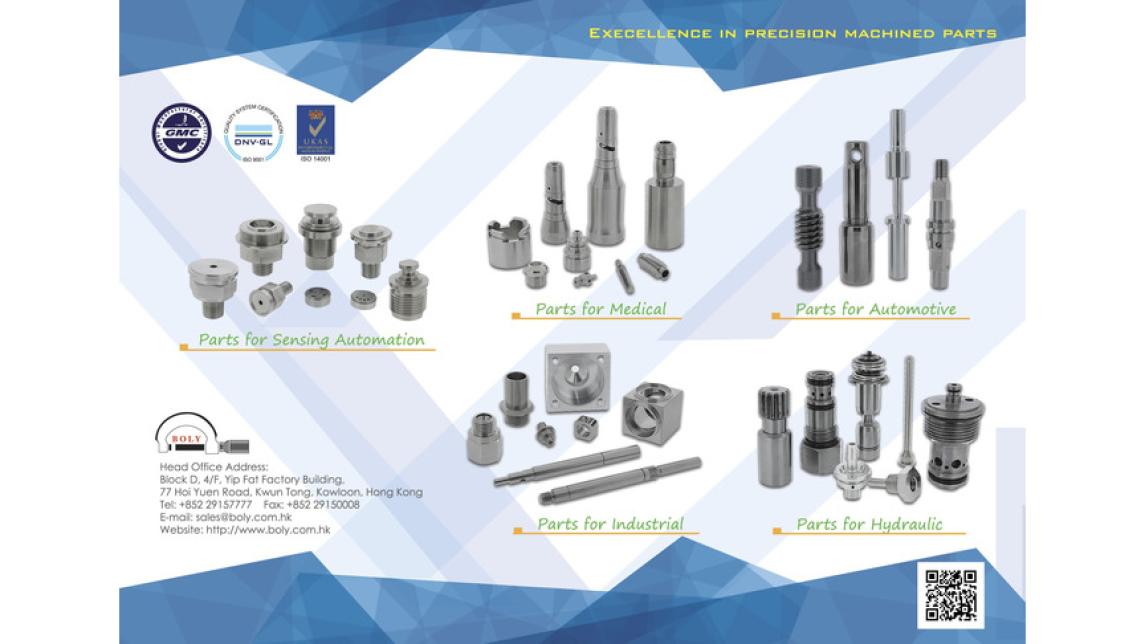 Logo Precision Machined Parts
