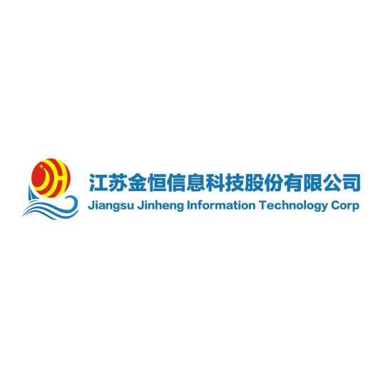 Jiangsu Jinheng Information