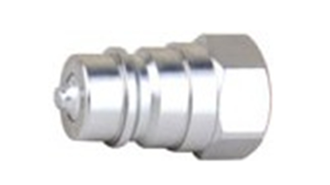 Logo Hydraulic Quick Coupling