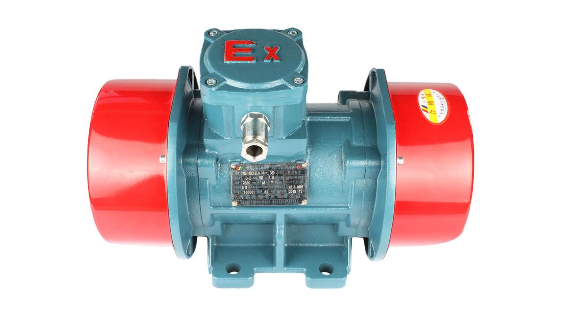 Logo YBZ Explosion-proof Vibration Motor