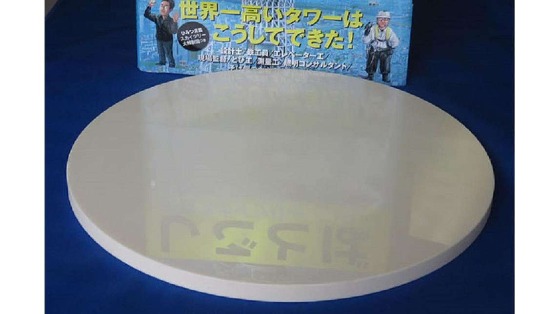 Logo Diameter 300mm Alumina/AlN/Yttria plate