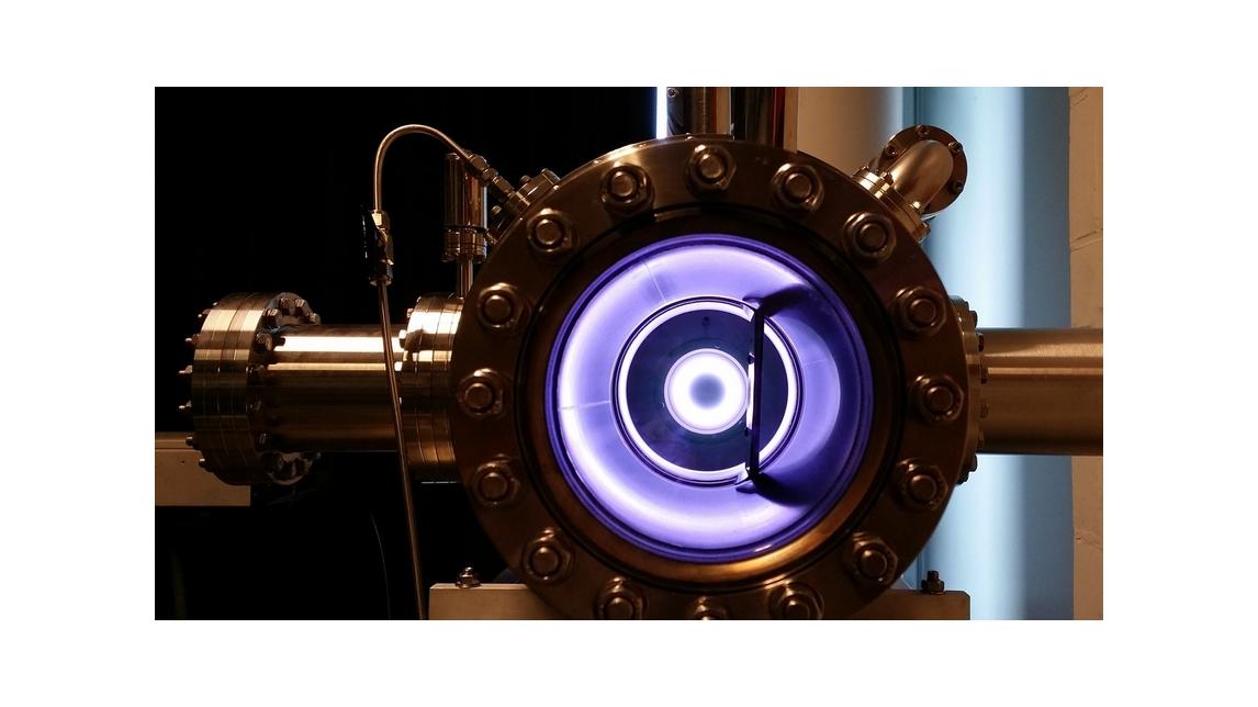 Logo Materia Nova technologies