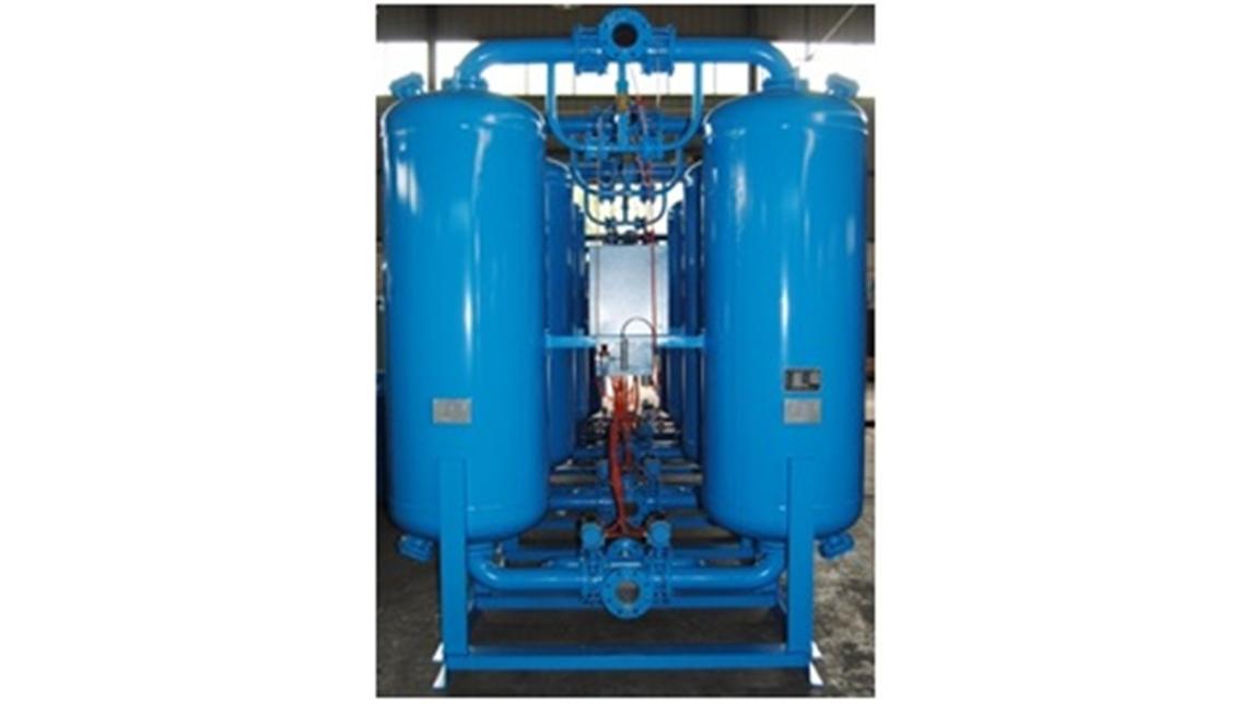 Logo Heatless Regenerative Adsorption Dryer
