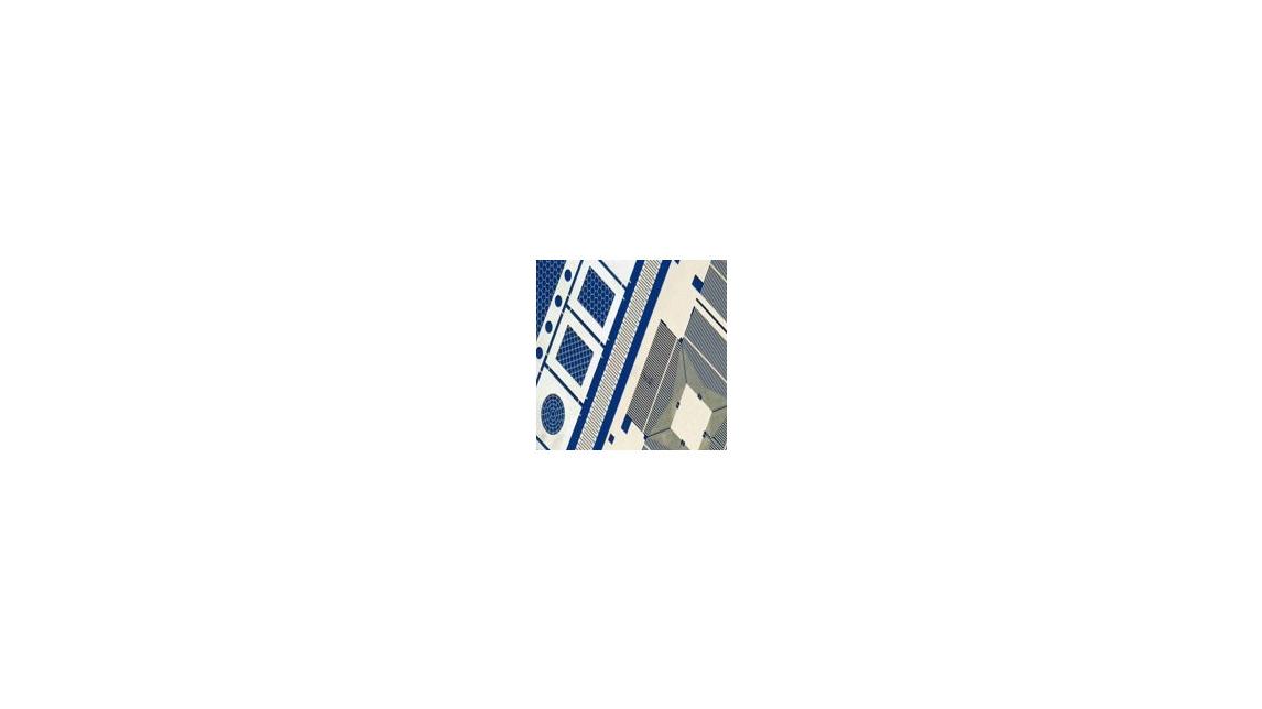 Logo Ätzen