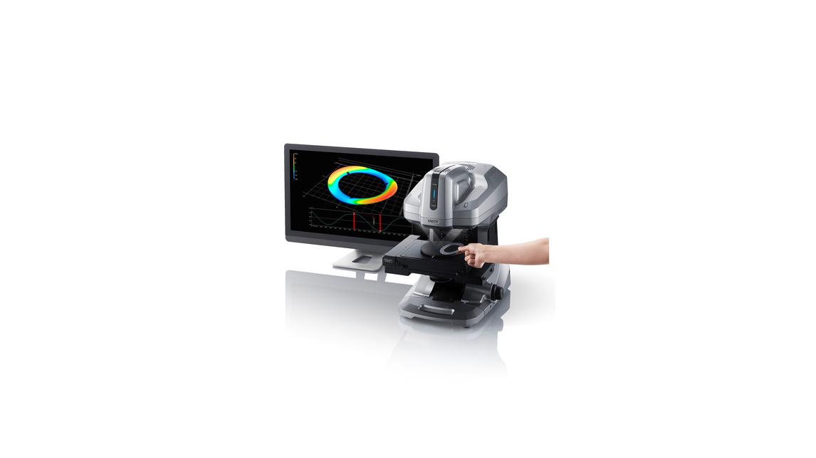Logo 3D-Profilometer