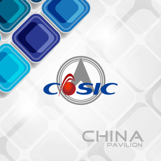 Guizhou Aerospace Industry