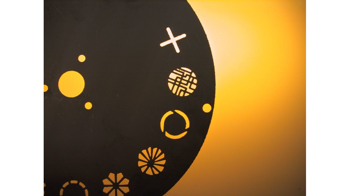 Logo Formätzteile / Laserfeinschnitt - Optik
