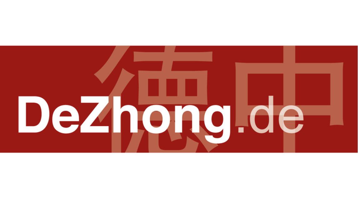 Logo Kooperationsplattform: www.DeZhong.de