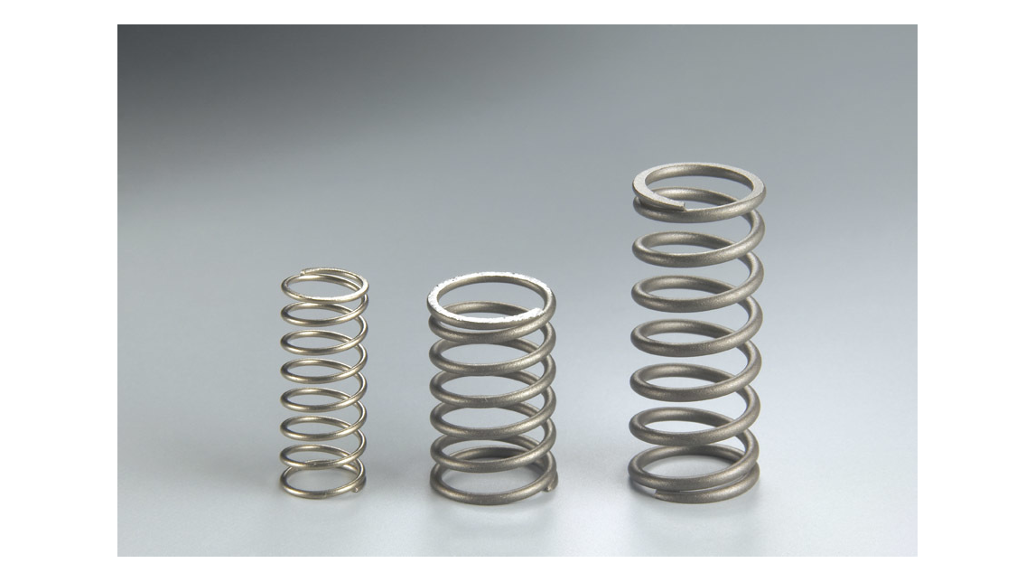 Logo SPRINGS AND METAL COMPONENTS