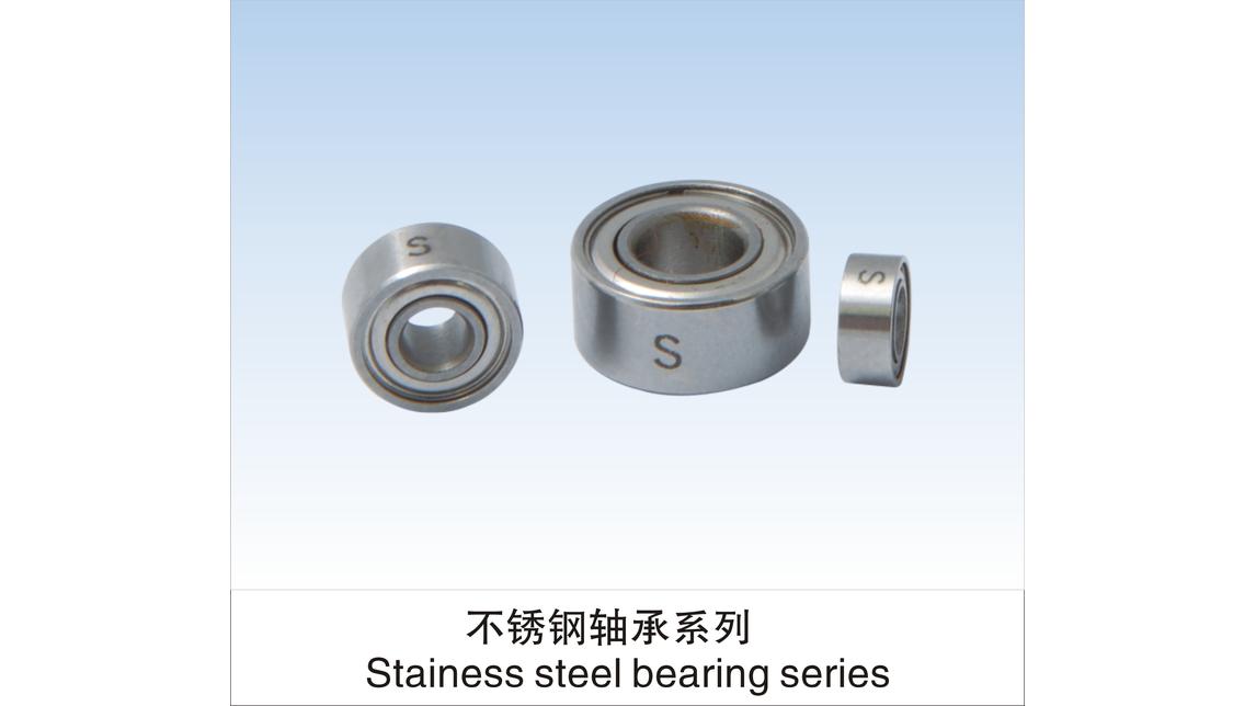 Logo Deep groove ball bearing