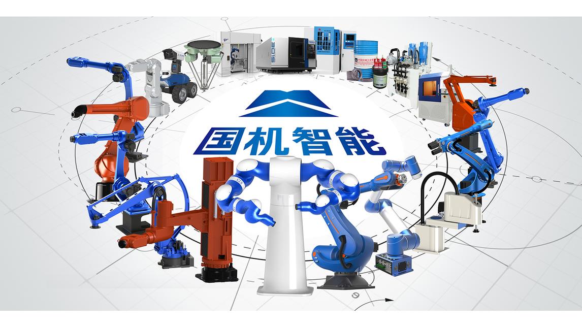 Logo Roboter