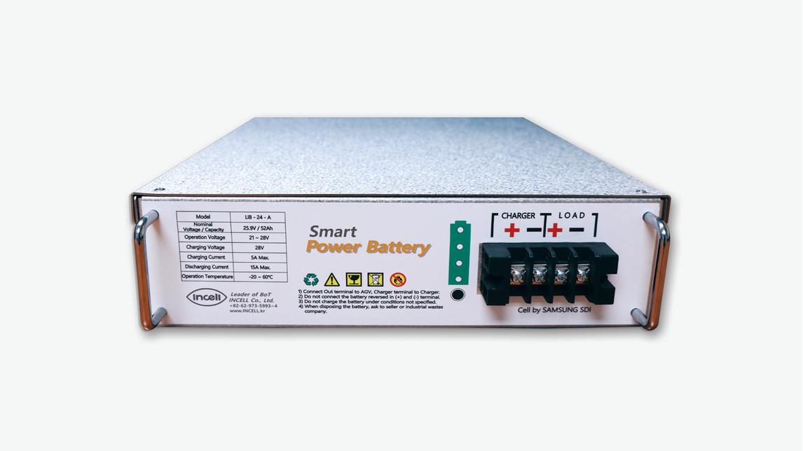 Logo AGV battery