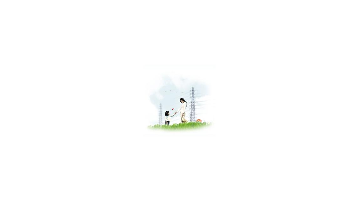 Logo Transmission