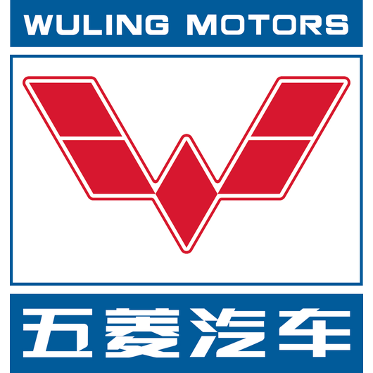 Liuzhou Wuling Automobile Industry