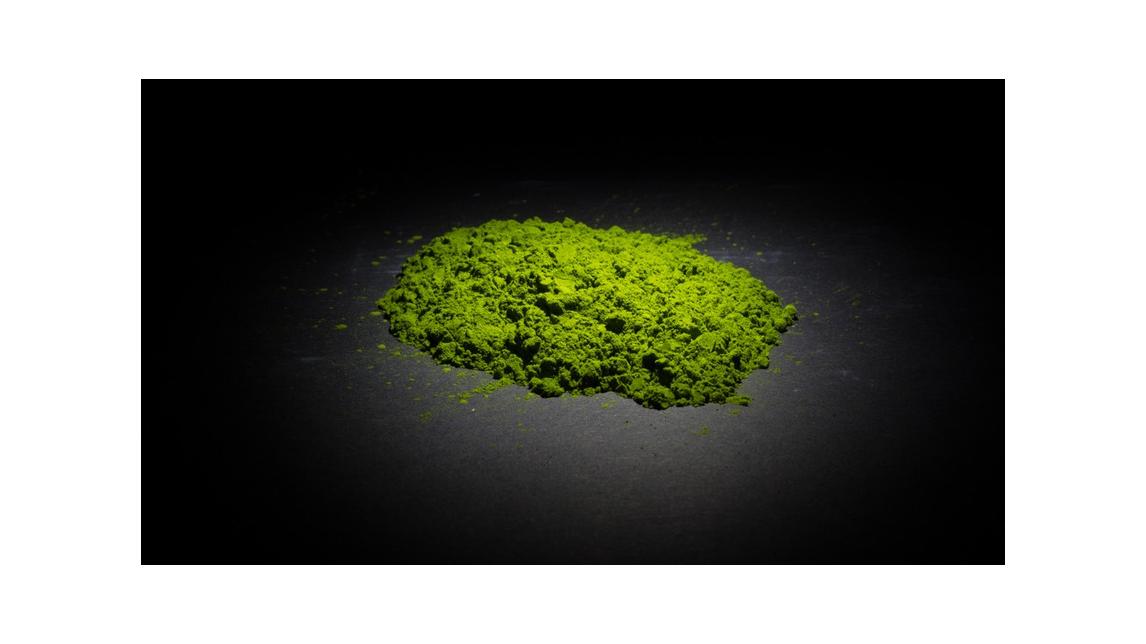 Logo Ceramic powders for optical applications