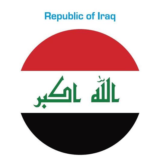 Iraq EDC