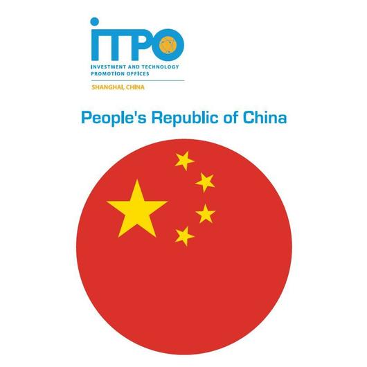ITPO Shanghai