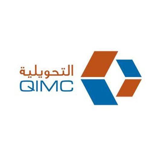 Qatar Industrial Manufacturing