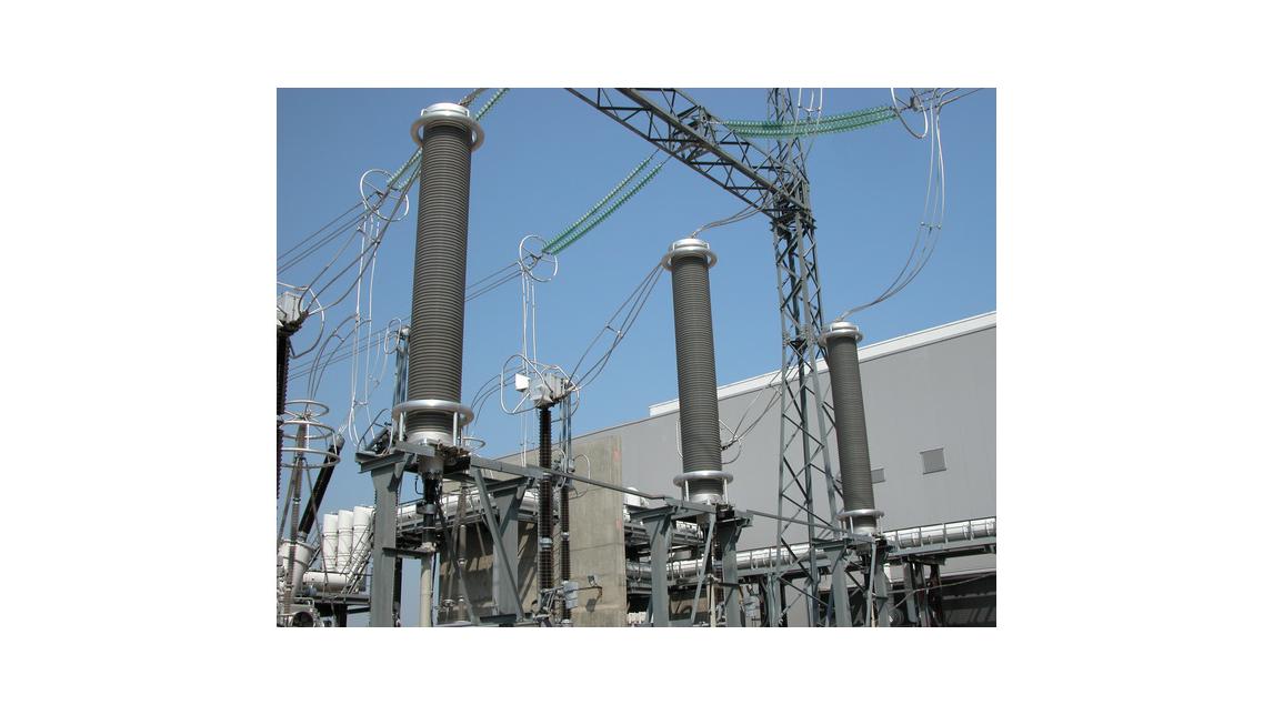 Logo VPE-isolierte Kabel und Systeme für Hoch- und Höchstspannung