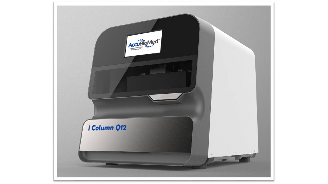 Logo Automated DNA/RNA Extraction System