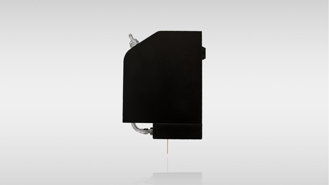 Logo ValveJet MicroDispenser