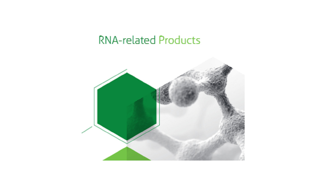 Logo RNA-RELATED PRODUCTS