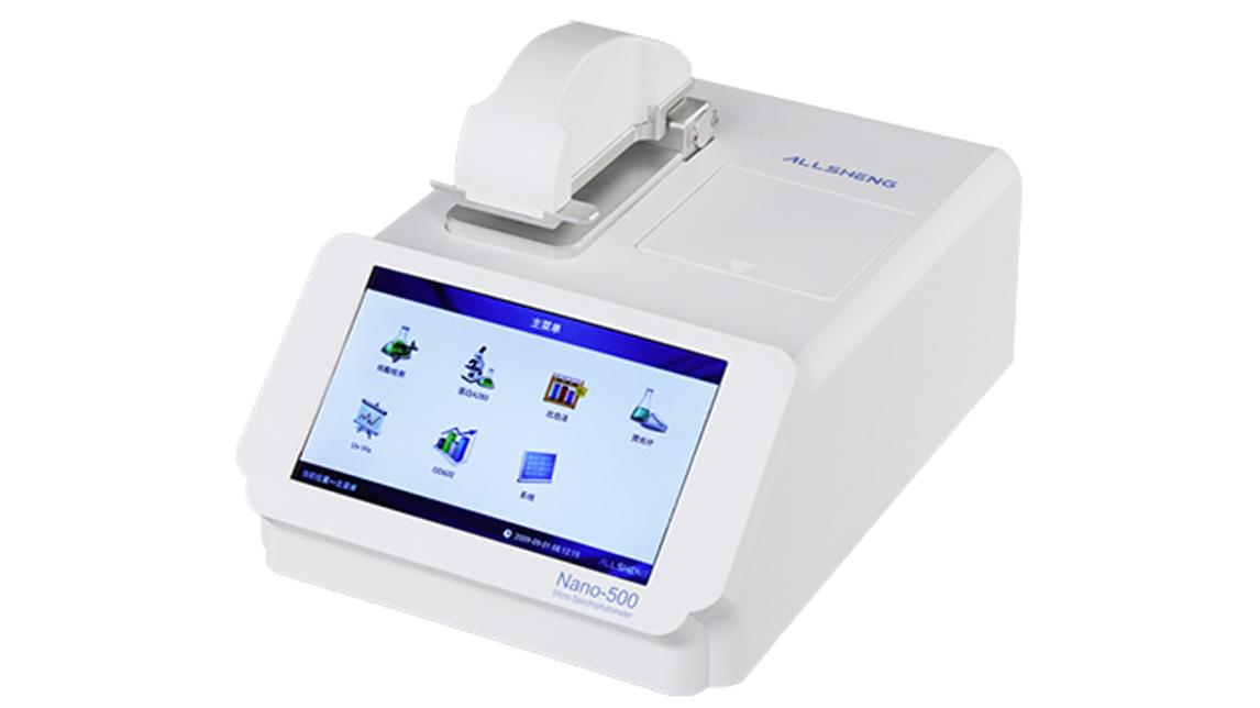 Logo Nano-500 Micro-Spectrophotometer
