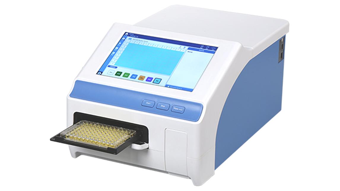 Logo FlexA-200 Microplate Reader
