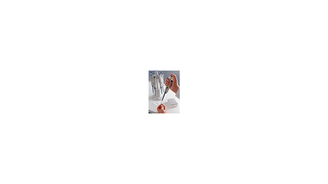 Logo Gel Loading Tips & Pipettors