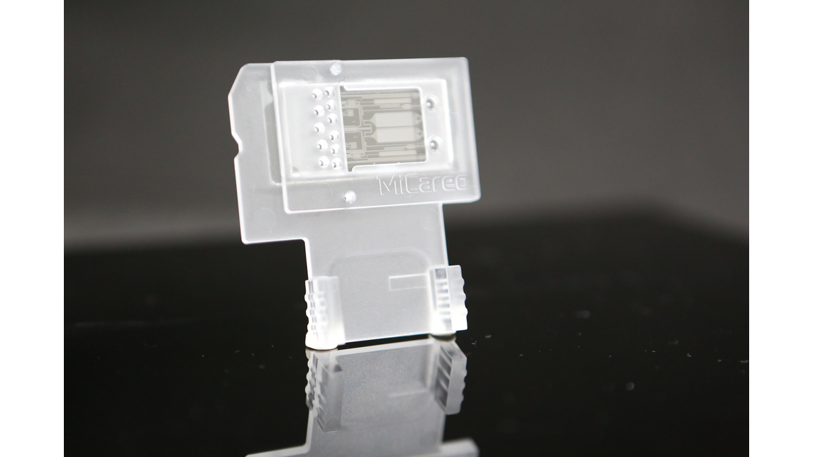 Logo SelectChip (microfluidic chip)