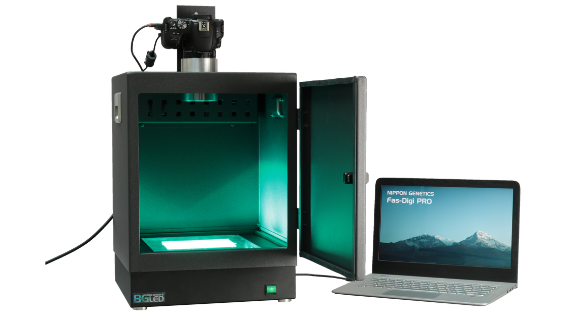 Logo FastGene FAS-Digi-Pro Imaging System