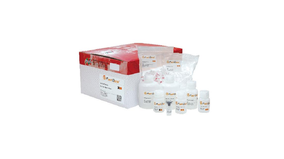 Logo FastGene Nucleic Acid Purification Kits