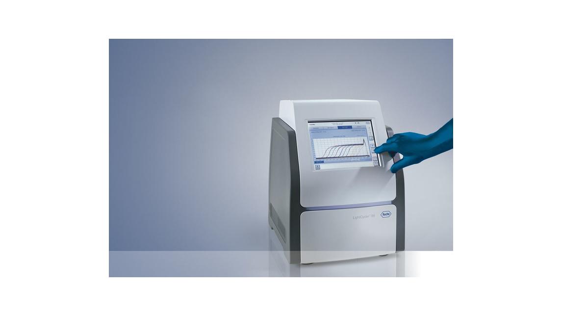 Logo LightCycler® 96 Real-Time PCR System