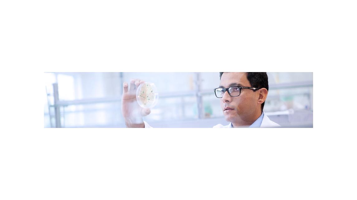 Logo Mikrobiologie