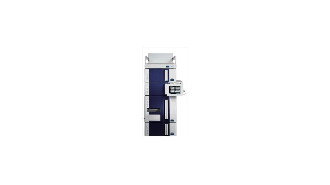 Logo HPLC-System Chromaster