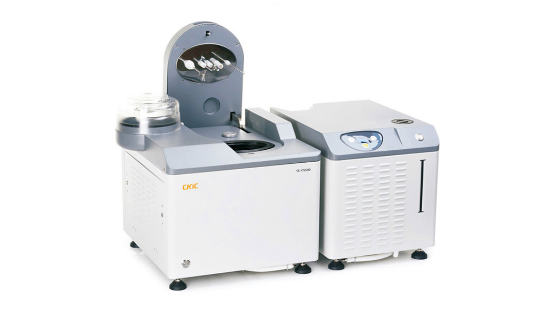 Logo High automation analysis instrument